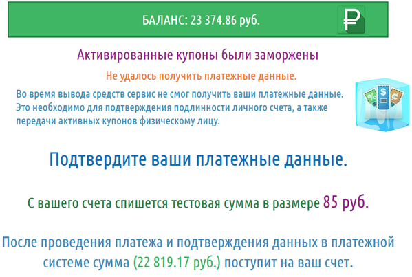 TRADEMARK MONEYBACK CASHBRANDS лохотрон