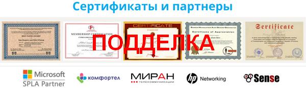 Мониторинг биткоин кранов pocketbook 611 basic купить в москве