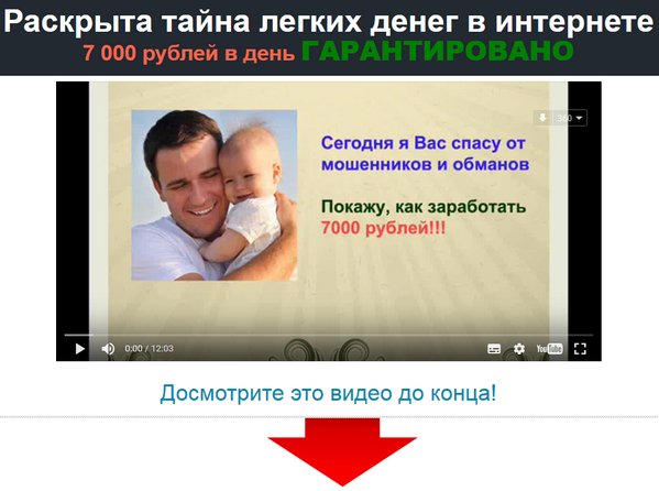 Лохотрон Площадка Mobile Traffic Sell. Сервис STU (Sell Traffic use). Отзывы