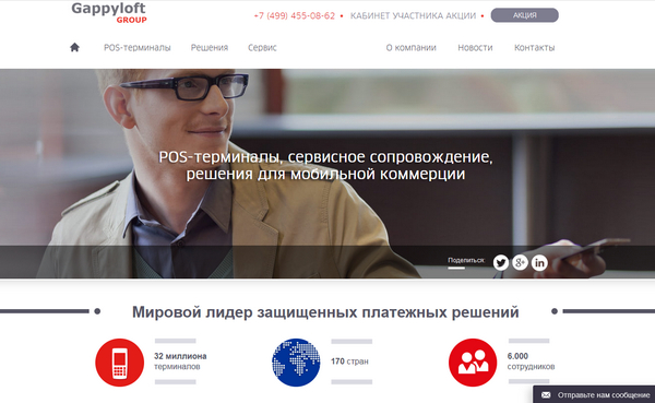 лохотрон Gappyloft Group отзывы