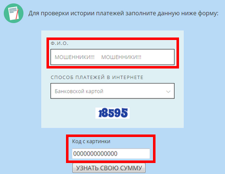 Quick Payouts отзывы